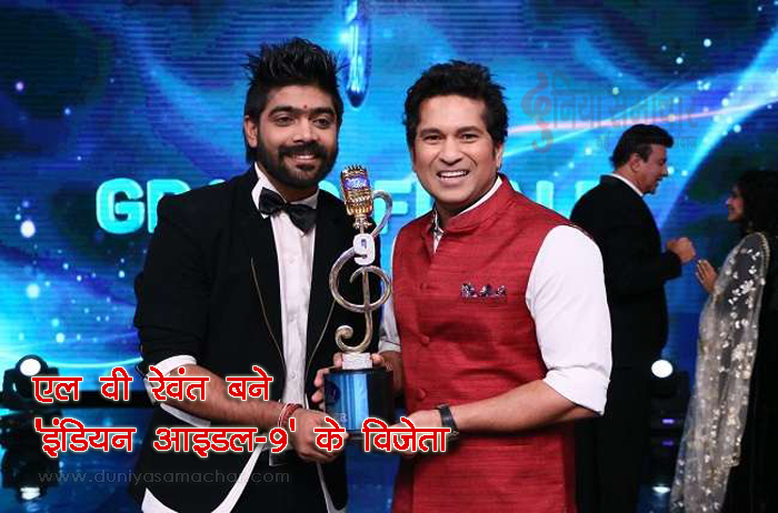 LV Revanth and Sachin Tendulkar