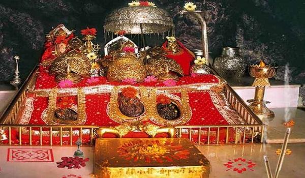 मां वैष्णो देवी, Maa Vaishno Devi - DuniyaSamachar