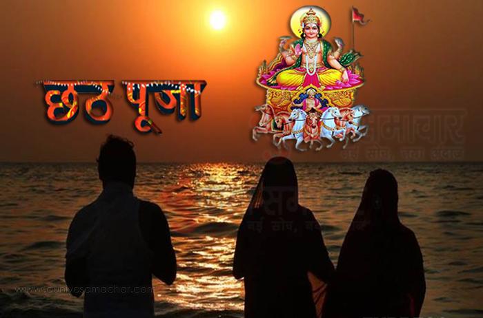 Arghya to Sun in chhath puja - DuniyaSamachar